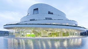 Foto: Chiaki Arai Urhan and Achitecture Design