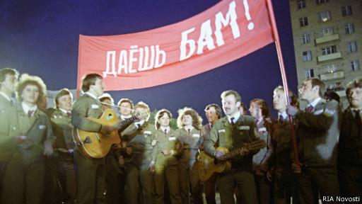 Комсомольский отряд перед отъездом на строительство Байкало-Амурской магистрали
