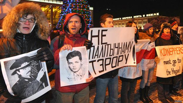 Пикет с требованием прояснить судьбу исчезнувших, Минск, 16 декабря 2009 года