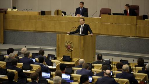 Дмитрий Медведев в Госдуме