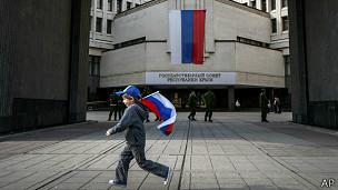 здание парламента в Крыму