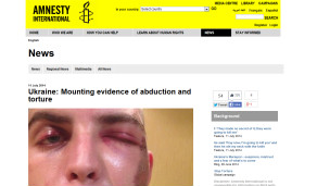 Сайт Amnesty International