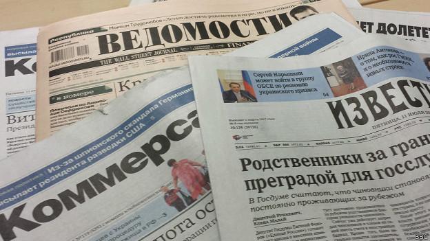 Ряд российских газет