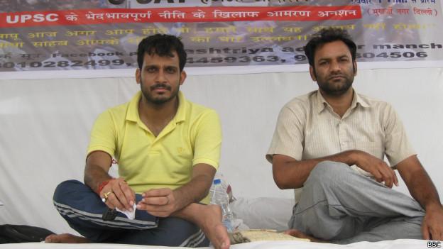यूपीएससी हिंदी विरोध प्रदर्शन