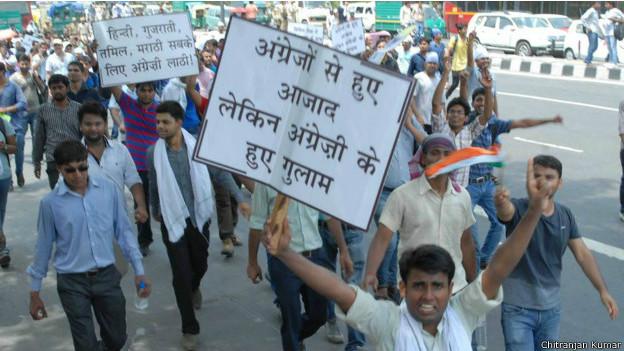 हिंदी भाषी छात्रों का विरोध प्रदर्शन