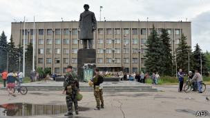 Площадь в Славянске