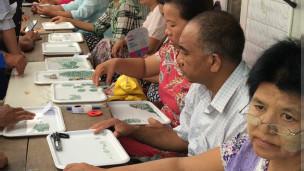 jade traders