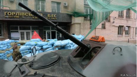 Штаб сепаратистской группировки Игоря Безлера в Горловке