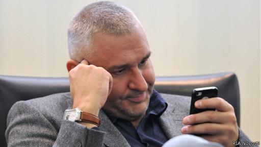 Адвокат Марк Фейгин