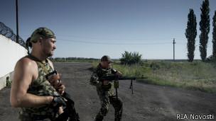 Пророссийские боевики в Луганской области