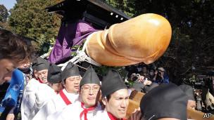 Фестиваль в городе Комаки