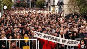 Marcha de 2004