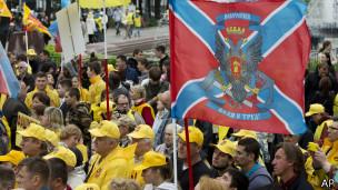 """Митинг в поддержку самопровозглашенной """"Новороссии"""""""