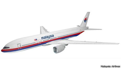 Vuelo MH17 de Malaysia Airlines.
