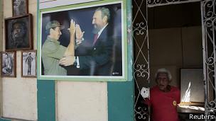 Oficina estatal cubana
