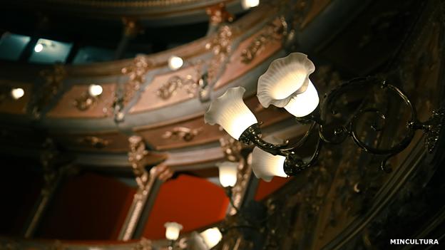 Detalle del Teatro Colón de Bogotá