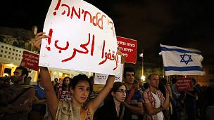 Protesto contra guerra na Faixa de Gaza (Getty)