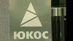 Логотип компании ЮКОС
