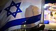 manifestante con bandera israelí