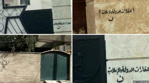 قناة لبنانية تغير شعارها للتضامن مع مسيحيي العراق
