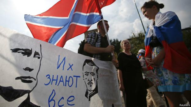 2 августа в Москве с 15.00 на пересечении улицы Дурова и Олимпийского проспекта, напротив Театра Дурова (ул. Дурова 4) прошёл митинг в поддержку Новороссии.