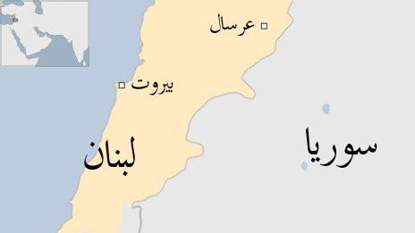 الجيش اللبناني يكثف عملياته في محيط عرسال لطرد المسلحين