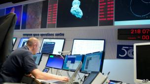 Эксперт ЕКА наблюдает за миссией