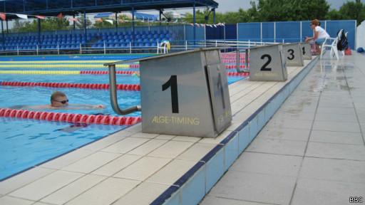 паралимпийский центр в Евпатории