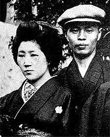 70 años de Hiroshima 140806224226_sp_padres_shinji_mikamo__224x280_bbc_nocredit