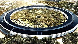 Edificio proyectado para Apple