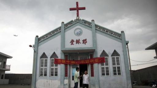 无锡基督教堂