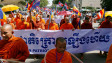 Biểu tình chống VN ở Campuchia