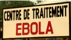 Центр лечения лихорадки Эбола
