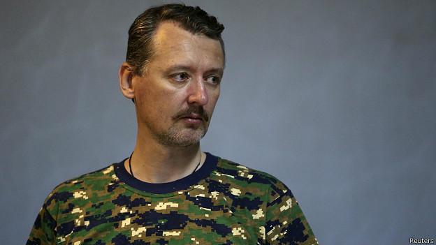 Líder de rebeldes no leste da Ucrânia renuncia