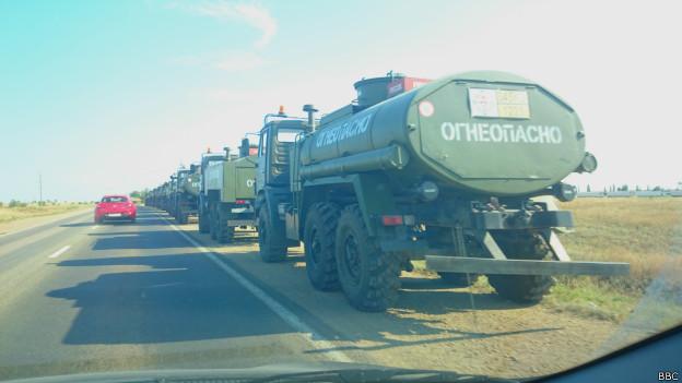 Военные бензовозы