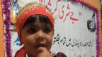 पाकिस्तान में जन्माष्टमी