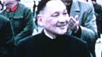 鄧小平第二次復出檔案片段