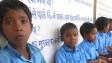 झारखंड में स्कूली बच्चे