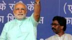 प्रधान मंत्री नरेंद्र मोदी और झारखंड के मु्ख्य मंत्री हेमंत सोरेन