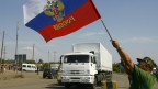 Convoy ruso