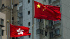 香港和中國