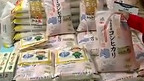 Arroz de Fukushima