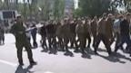 Шествие военнопленных в Донецке