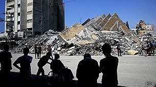 Edificio destruido en Gaza