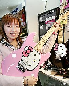 Guitarra de Hello Kitty