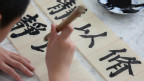 Kaligrafi Cina