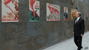 Владимир Путин в музее