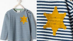 Camiseta da Zara (Reprodução)