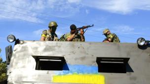 Украинские военные у Новоазовска