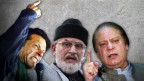 پاکستانی سیاستدان